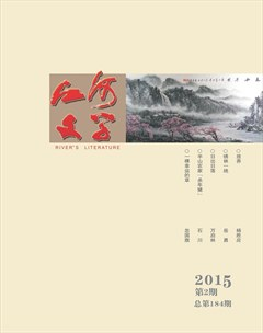 《江河文学》